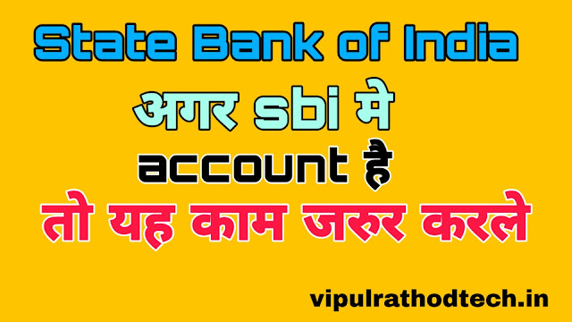 state bank of india,state bank of india bba,state bank of india story,state bank of india rules,state bank of india share latest news,story of state bank of india,state bank of india history,state bank of india new rules,state bank of india circular,state bank,state bank of india travel card,state bank of india latest news,state bank of india stock analysis