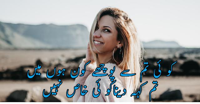 2 lines urdu shayari in hindi