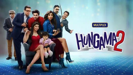 Hungama 2 Movie OTT Release Date and Time Confirmed 2021: डिज़नी + हॉटस्टार पर कब आ रही है?