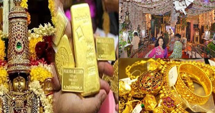 महालक्ष्मी जी का एक ऐसा मंदिर, जहां प्रसाद के रूप में मिलते हैं सोने चांदी  - न्यूज़ हिमाचली News Himachali | हिमाचल की No. 1 हिंदी वेबसाइट
