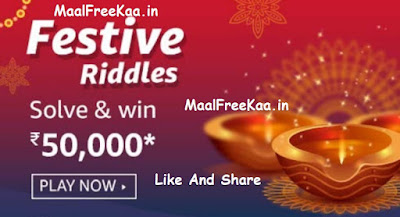 Festive Riddle Solve And Win
