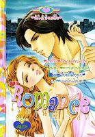 ขายการ์ตูนออนไลน์ Romance เล่ม 167