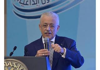 موعد بداية العام الدراسي الجديد 2018 / 2019 و أجازة نصف العام في مدارس وجامعات مصر
