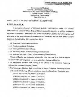 ELECTION COMMISSION OF INDIA OFFICIAL LETTER ABOUT BONUS