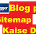 Blogger par Sitemap kaise Dale? Where to place Robot.txt in Blogger(Hindi)