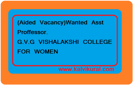 (Aided Vacancy)Wanted Asst Proffessor.