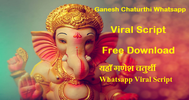 ganesh chaturthi whatsapp script,  ganesh chaturthi script,  ganesh chaturthi wishing script,  whatsapp viral script for blogger,  whatsapp script for blogger,  wishing script for blogger,  how to make wishing sites on blogger,  techno vedant contact number,