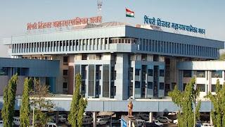 Pimpri Chinchwad Municipal Corporation signed MoU with UNDP India
