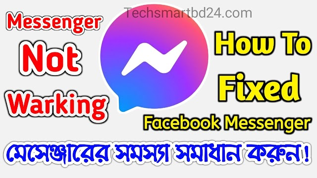 How to fix the problem of Facebook Messenger - Worldwide Messenger Problem