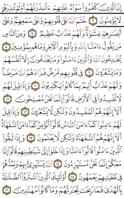 Metode Menghafal Al-Quran 1