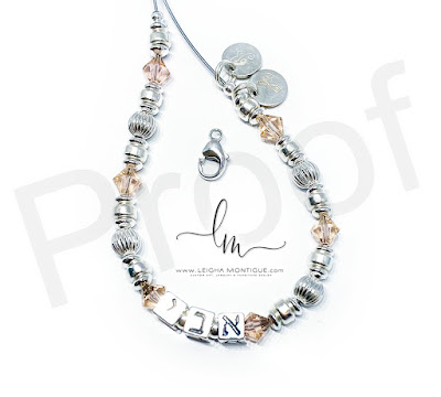 AVI in Hebrew Bracelet with 2 Charms, Peach Crystals and an Extension Clasp Proof