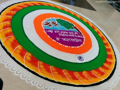 Innovative Rangoli Designs for Republic Day