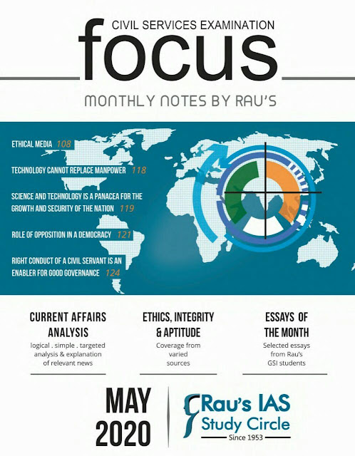 Focus Current Affairs (May 2020) : for all Competitive Exams PDF