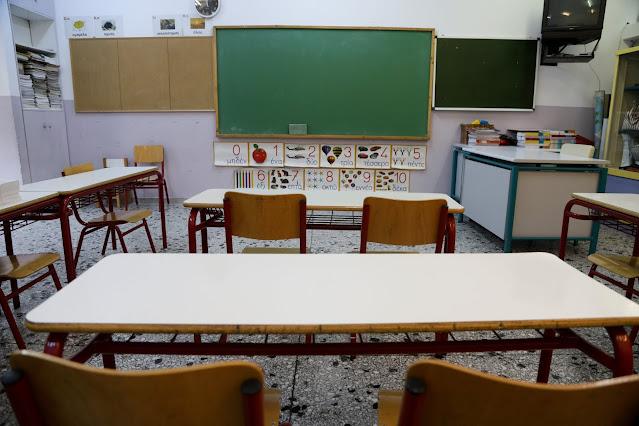 Δεν θα λειτουργήσουν 40 σχολεία στην Ήπειρο
