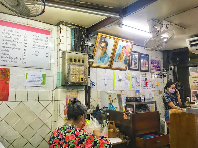 Prachak Roasted Duck, Charoenkrung Road, Bangkok, Thailand