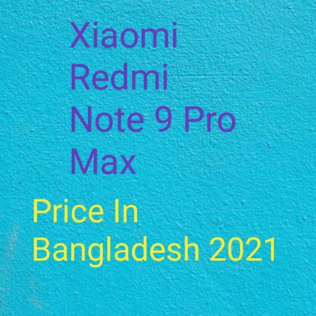 Xiaomi Redmi Note 9 Pro Max Price In Bangladesh 2021    শাওমি রেডমি নোট 9 প্রো ম্যাক্সের দাম বাংলাদেশ ২০২১  