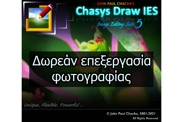 Chasys Draw IES - Ακόμα ένα δωρεάν «Photoshop»