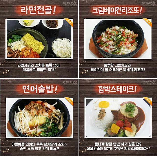 Một bữa trưa phổ biến của sinh viên đại học Dongguk  Hàn Quốc.