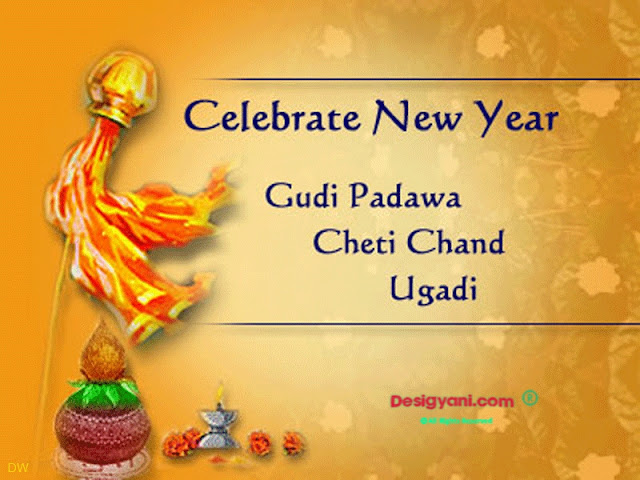 Gudi Padwa- Marathi Happy New Year Festival Wishes Quotes   मराठी नव वर्ष गुडी पाडवा 2020 हार्दिक शुभेच्छा हिन्दी English और मराठी में