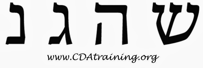 7483994_orig Small Hebrew Letters Template on alphabet block,