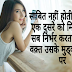 Love Shayari in Hindi For Gf