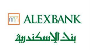 وظائف خالية فى بنك الإسكندرية فى مصر 2018