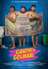 Gandhi Ni Golmaal 2017 Full Gujarati Movie Download