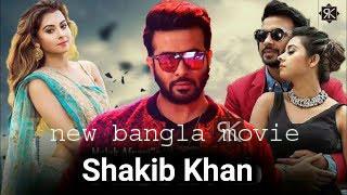 dawnloaw new bangla movie password shakib khan and  bubly
