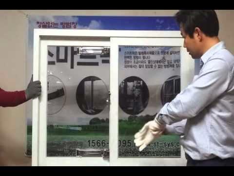 Apisteuto-deite-pws-dokimazoun-ta-para8ura-sthn-Korea