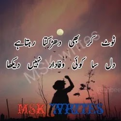 Iqbal Best Poetry