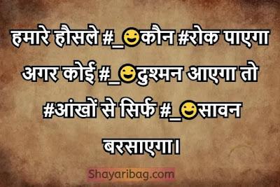 Royal Attitude Shayari With Emoji