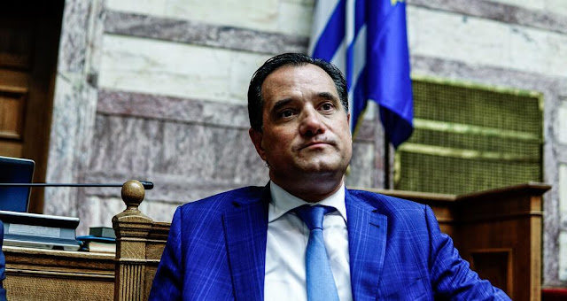 Μέχρι και απόφαση του Ευρωπαϊκού Δικαστηρίου διαστρέβλωσε ο Άδωνις Γεωργιάδης!