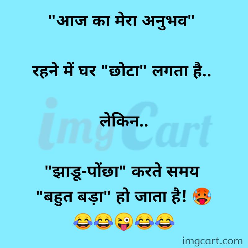 Funny Image jokes