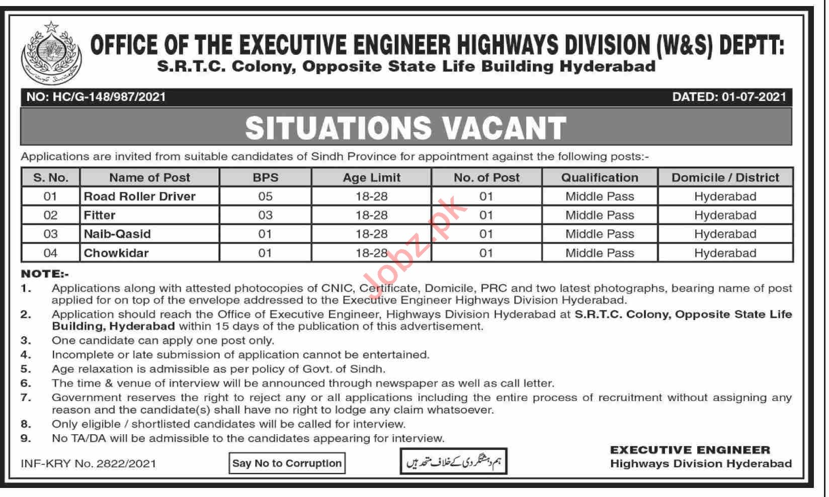 Jobs in Works & Services Department