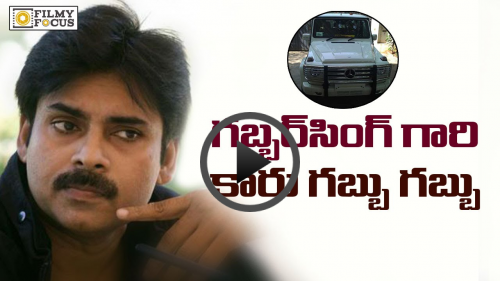 Satires on Gossips of Pawan Kalyan Selling his Car in Social Networking Sites