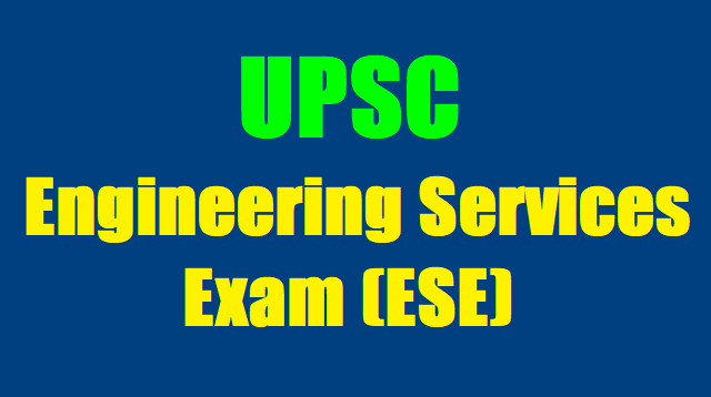 UPSC Engineering Services Admit cards