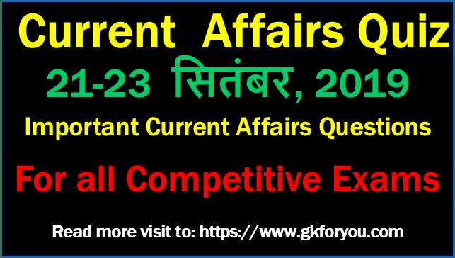 current-affairs-and-quiz