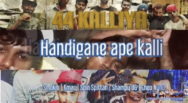 44 KALLIYA - Handigaane (හන්දිගානෙ) | Smokio | Kmac | YK | Spin Spittah | Shampy OG | Chey Nyn (2020) LOWQ