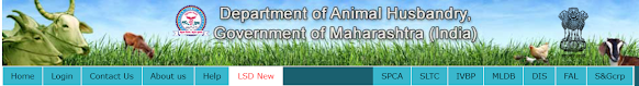 AHD Bharti 2020-21 practice Test  AHD Maharashtra Livestock Supervisor & Attendant Old Question Papers & Exam Pattern