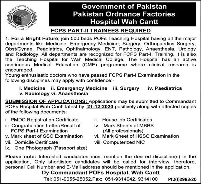 Join POF Wah Pakistan Ordnance Factories POF - www pof gov pk - www pof gov pk jobs - Download Job Application Form - New Jobs 2021