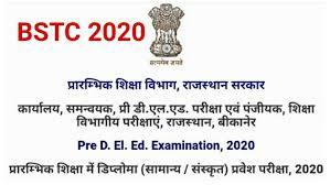 BSTC Pre D.El.Ed 2020,predeled.org,Rajasthan BSTC Entrance Exam Result,Rajasthan BSTC Pre D.El.Ed Result,Rajasthan BSTC Pre D.El.Ed Result 2020