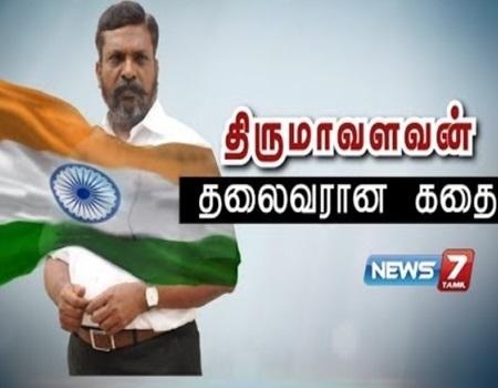 Kathaikalin Kathai 15-08-2018 Thol. Thirumavalavan | News 7 Tamil