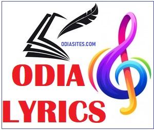 Odia music lyrics
