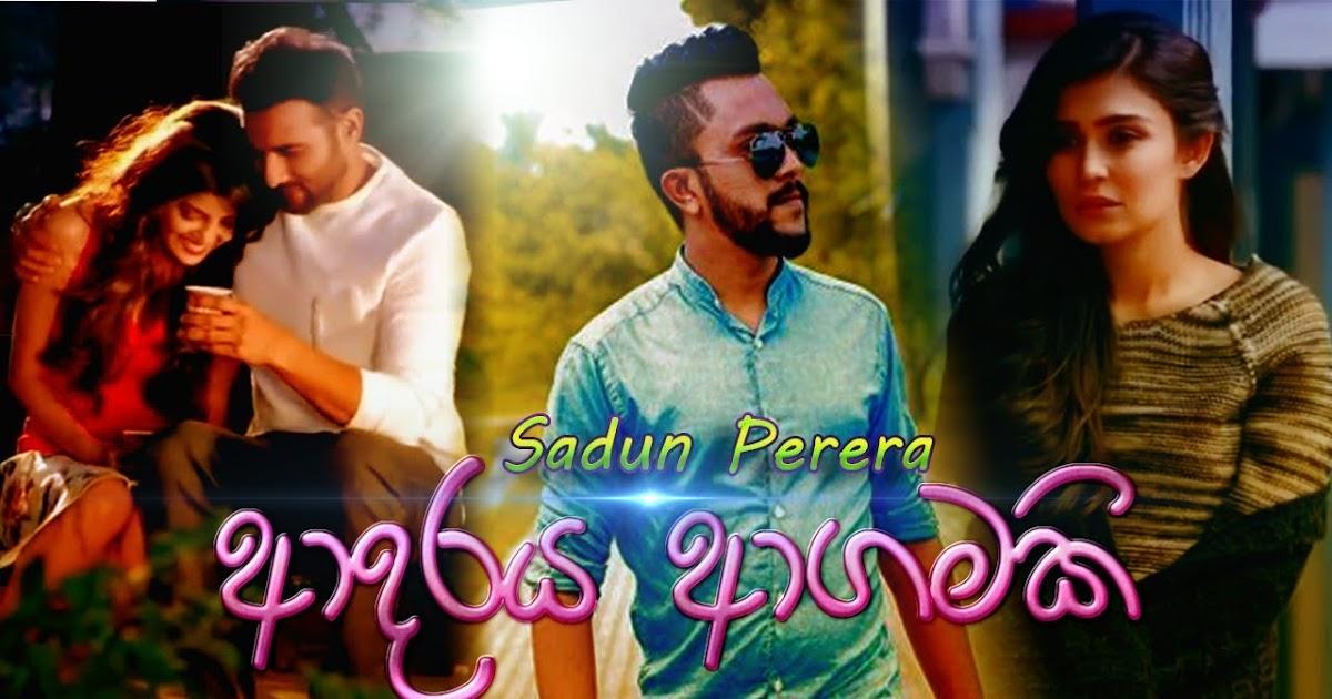 Adaraya Agamaki-Sandun Perera Mp3 Song [ hasaralvideo.com ]