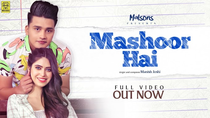 Mashoor Hai Lyrics - Manish Joshi | मशहूर है