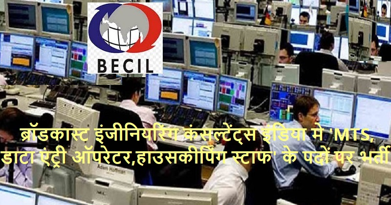 BECIL jobs 2020