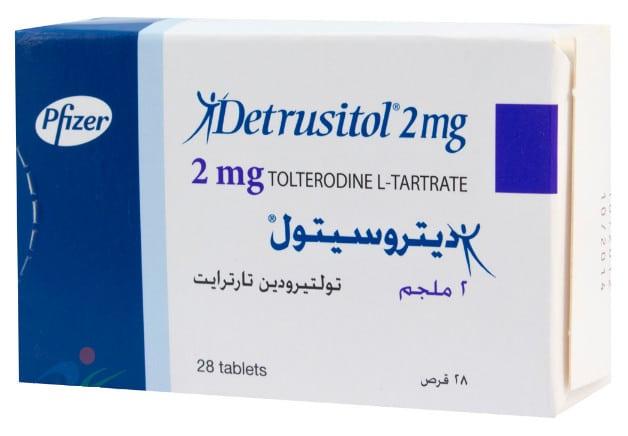 سعر واستعمال اقراص ديتروسيتول Detrusitol للمسالك البولية