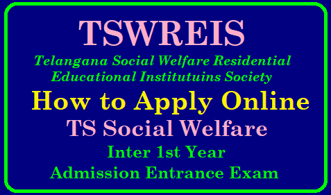 How to Apply Online for TSWREIS Inter 1st Year Admission Entrance Exam How to Apply Online for TSWREIS Inter 1st Year Admission Entrance Exam @ tsswreisjc | tsswreis.in How to apply online for Inter 1st Year Admission Entrance Exam | tswreis.in Online Application Form Apply Online for Telanagana Social Welfare Residential Junior College Inter First Year Admission Entrance Exam Upload Application Form| Submit Application for Jr Inter Admission Entrance Test 2019 | How to apply online TSWREIS Inter admission entrance Exam attswreis.in or tsswreisjc.cgg.in | tswreisin-how-to-apply-upload-submit-online-for-tswreis-gurukulam-jc-cet-intermediate-admission-entrance-test-exam-tsswreisjc.cgg.gov.in How to apply online for Inter 1st Year Admission Entrance Exam/2019/01/tswreisin-how-to-apply-upload-submit-online-for-tswreis-gurukulam-jc-cet-intermediate-admission-entrance-test-exam-tsswreisjc.cgg.gov.in.html