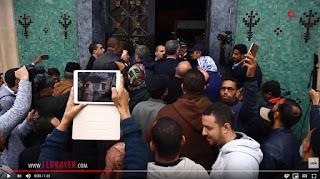 """بنكيران يتقدم المتضامين مع حامي الدين.. ورفاق ايت الجيد: """"البيجيدي"""" قتلة"""