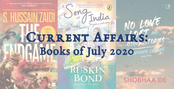 Current Affairs: Books of July 2020